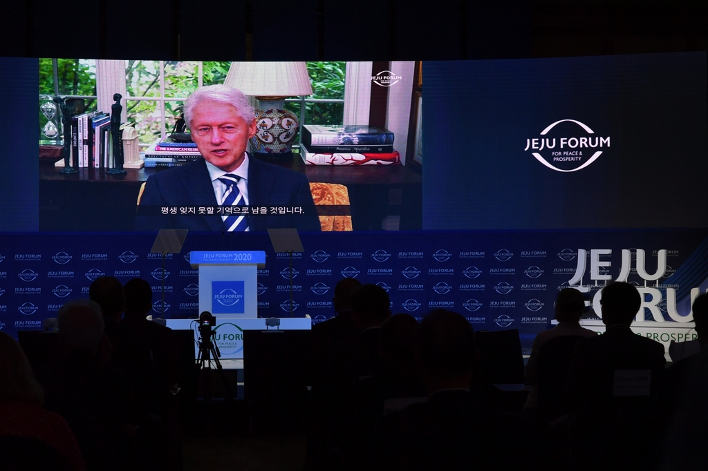 Former U.S. President Bill Clinton delivers a video message at the Jeju Forum for Peace and Prosperity on Nov. 6, 2020, in this photo provided by the forum. (PHOTO NOT FOR SALE) (Yonhap)