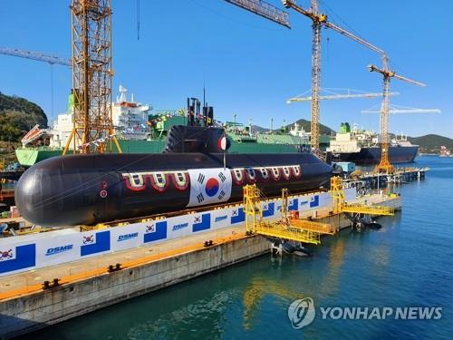 South Korea's new 3,000-ton indigenous submarine, Ahn Mu, is anchored at the Okpo Shipyard of Daewoo Shipbuilding and Marine Engineering Co. in the southeastern city of Geoje on Nov. 10, 2020, as the Navy prepares to hold a launching ceremony the same day for the mid-class diesel-powered submarine, named after a prominent Korean independence fighter. (Yonhap)