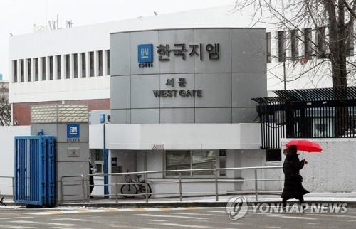 This file photo, taken on Feb. 17, 2020, shows GM Korea's Bupyeong plant in Incheon, just west of Seoul. (Yonhap)