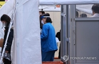 (2nd LD) S. Korea braces for 'toughest' virus battle in winter, people urged to follow antivirus curbs