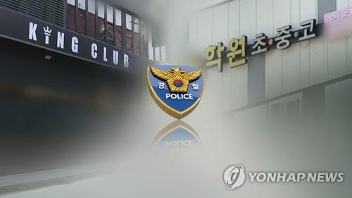 This composite image, provided by Yonhap News TV, shows a Seoul club (L) and an Incheon cram school related to a man convicted for lying about his status after testing positive for the coronavirus. (PHOTO NOT FOR SALE) (Yonhap)