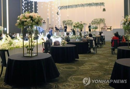 A wedding ceremony is in progress in the southern city of Gwangju in July 2020 under strict social distancing measures. (Yonhap)