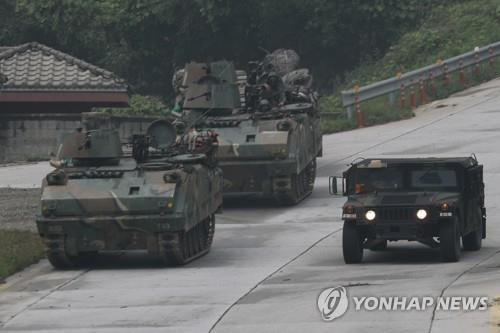 American soldier in S. Korea dies in car accident during training