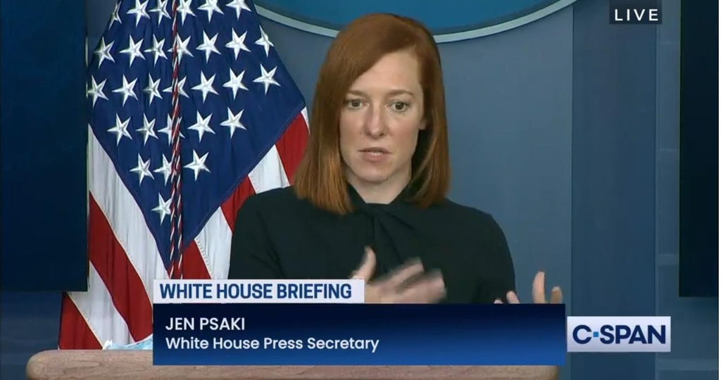 The captured image from the website of U.S. online news network C-Span shows White House spokeswoman Jen Psaki speaking in a press briefing on Jan. 22, 2021. (PHOTO NOT FOR SALE) (Yonhap)
