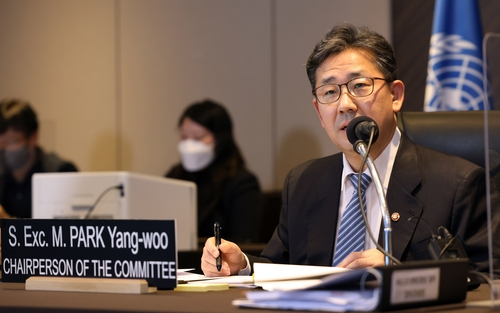 (LEAD) S. Korean minister chairs UNESCO session on cultural diversity