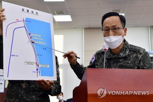 Lt. Gen. Park Jeong-hwan, head of the Joint Chiefs of Staff's chief directorate of operations, reports on a North Korean man's crossing into South Korea on Feb. 16, 2021, at the National Assembly in Seoul the next day. (Yonhap)