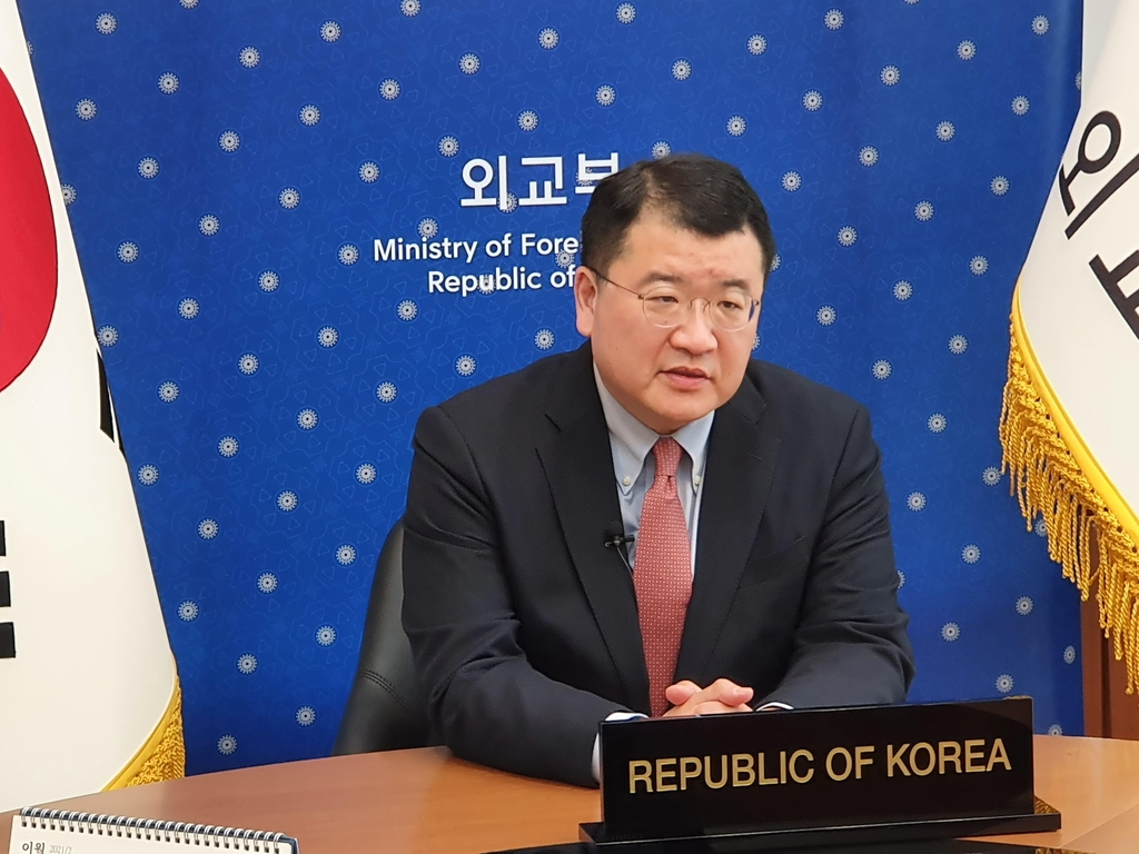 First Vice Foreign Minister Choi Jong-kun speaks from Seoul during the virtual session of the high-level segment of the U.N. Conference on Disarmament in Geneva, in this photo provided by the foreign ministry on Feb. 23, 2021. (PHOTO NOT FOR SALE) (Yonhap)