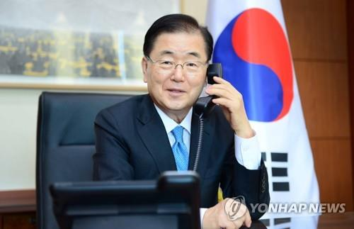 This photo, provided by the foreign ministry on Feb. 12, 2021, shows South Korean Foreign Minister Chung Eui-yong. (PHOTO NOT FOR SALE) (Yonhap)