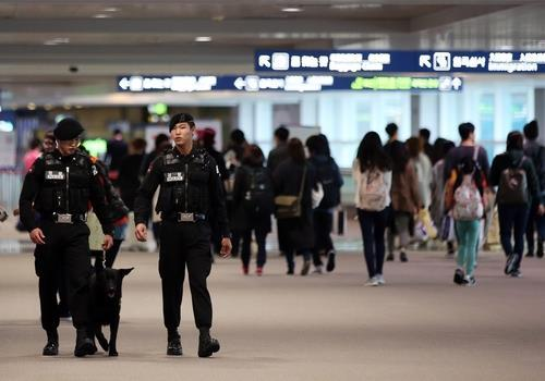 12-year-old U.S. resident identified as suspect of terror threat against Incheon airport