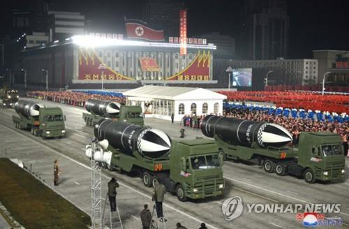 A new type of submarine-launched ballistic missiles (SLBM) is on display during a military parade at Kim Il-sung Square in Pyongyang on Jan. 14, 2021, to celebrate the recently concluded eighth congress of the North's ruling Workers' Party, in this photo captured from the website of the North's official Korean Central News Agency the next day. (For Use Only in the Republic of Korea. No Redistribution) (Yonhap)