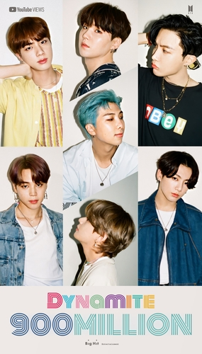 """This image, provided by Big Hit Entertainment on March 10, 2021, celebrates 900 million views achieved by the BTS music video """"Dynamite."""" (PHOTO NOT FOR SALE) (Yonhap)"""
