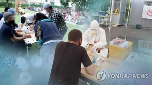 (LEAD) Seongnam university reports coronavirus infections of 13 foreign students