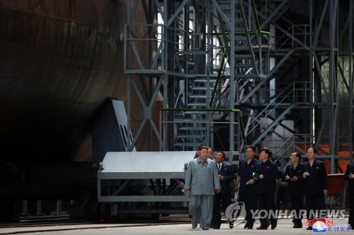 N. Korea may be ready to roll out new ballistic missile submarine: 38 North
