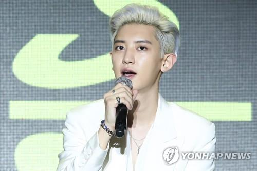 This July 22, 2019, photo shows Chanyeol, a member of K-pop group EXO, speaking during a showcase for the new album release of the band's subunit EXO-SC. (Yonhap)