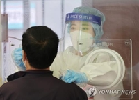 (LEAD) New virus cases in 700s for 2nd day; vaccinations set to top 2 mln
