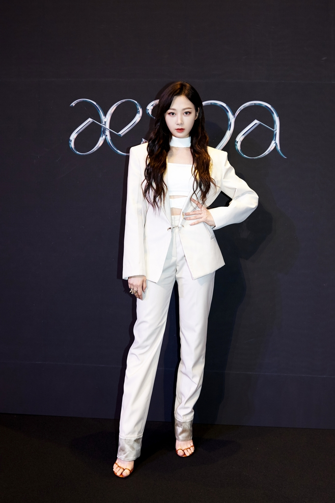 This photo, provided by SM Entertainment on May 17, 2021, shows aespa member Giselle. (PHOTO NOT FOR SALE) (Yonhap)