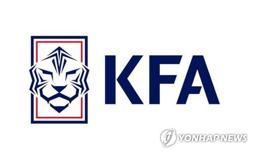 This image provided by the Korea Football Association on March 26, 2022, shows its emblem. (PHOTO NOT FOR SALE) (Yonhap)