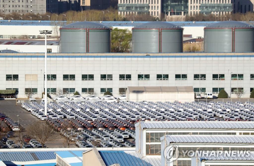 This undated file photo shows Hyundai's No. 1 Beijing plant. (Yonhap)