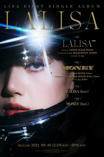 """This image, provided by YG Entertainment, shows the tracklist of Lisa's upcoming solo debut album, """"Lalisa."""" (PHOTO NOT FOR SALE) (Yonhap)"""