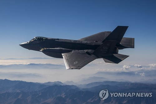 Le chasseur furtif F-35A © Lockheed Martin