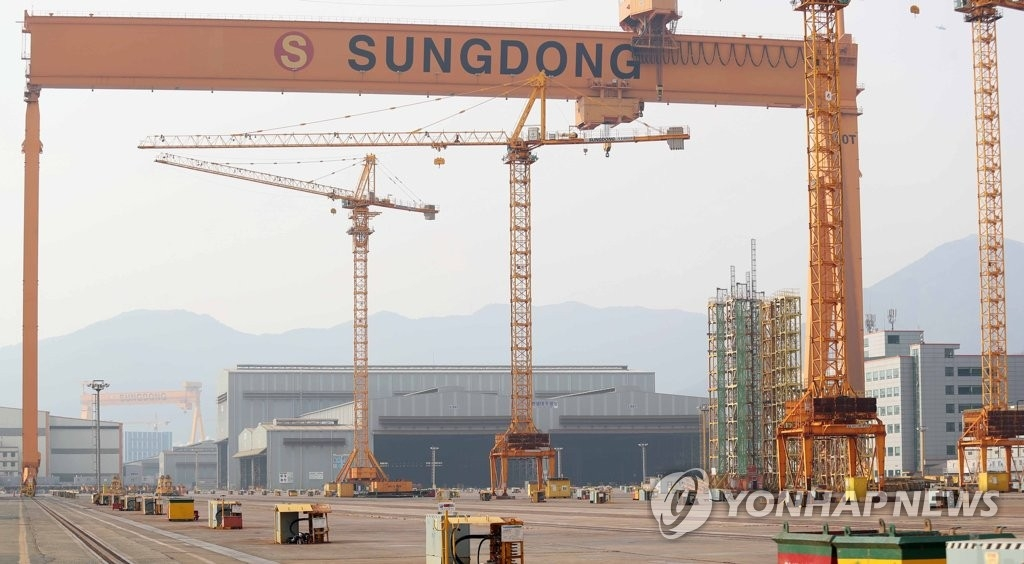 Sungdong Shipbuilding and Marine Engineering Co. (Photo d'archives Yonhap)