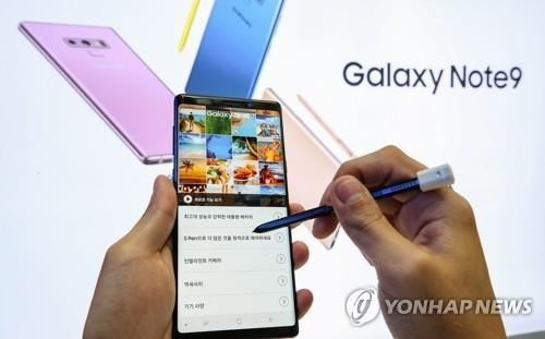 Le Samsung Galaxy Note 9 (Photo d'archives Yonhap)