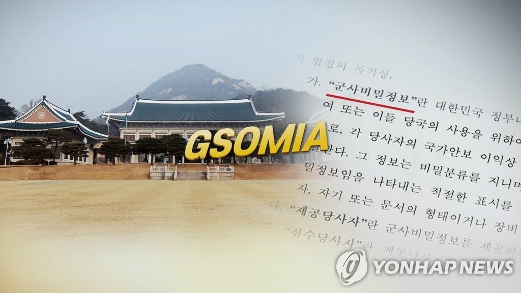 【韓国政府】日本に輸出規制・GSOMIA「パッケージ取引」を提案 ->画像>11枚
