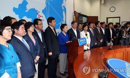 野, 대법원 숙원 상고법원 '태클'…대법관 청문도 '유탄'   연합뉴스