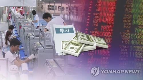 외국인 11월도 주식 '팔자'…순매도 규모는 대폭 감소