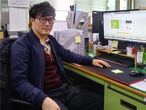 이동근 증평군 농정기획팀 주무관