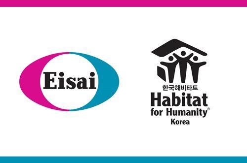 한국에자이, 강원 산불 피해 이재민 지원성금 2천만원 기부 - 1