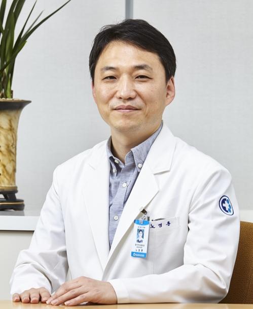 노영훈 동아대 의과대학 외과학교실 교수