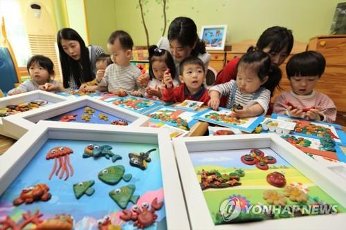 어린이집 체험활동