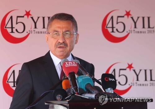 푸아트 옥타이 터키 부통령