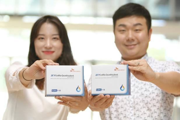 SK바이오사이언스, 독감백신 '스카이셀플루' 아시아 수출 | 연합뉴스