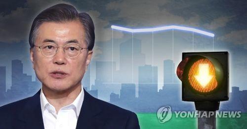 '조국 후폭풍'에 중도층·20대 이탈 '뚜렷'…수도권 지지층 흔들 | 연합뉴스