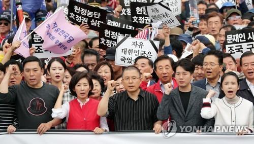 """한국당 광화문서 주말집회…""""나라 2년만에 망조, 정부 심판해야""""(종합2보)   연합뉴스"""
