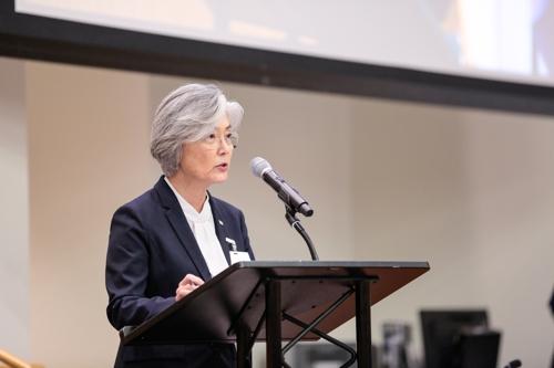 강경화, 제11차 포괄적핵실험금지조약(CTBT) 발효촉진회의 참석