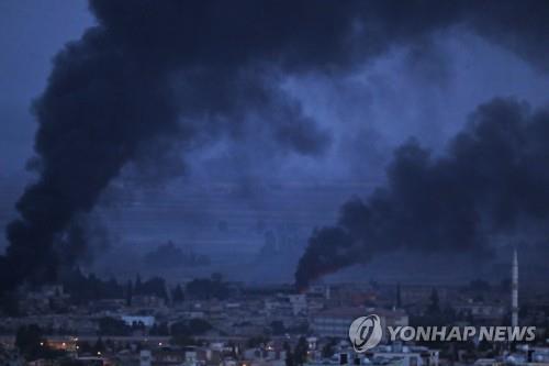 터키군의 공격을 받은 시리아 라스 알-아인