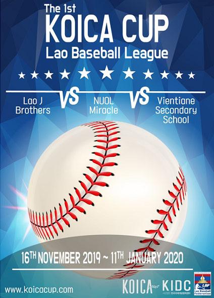 라오스 첫 야구 리그 포스트