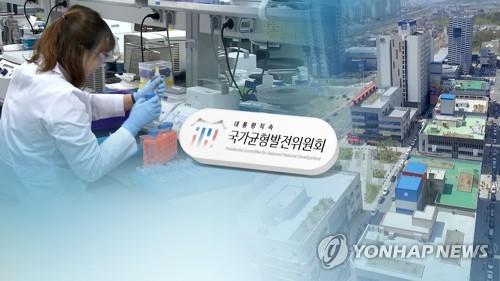 혁신도시 5개년 계획 [연합뉴스 자료 CG]