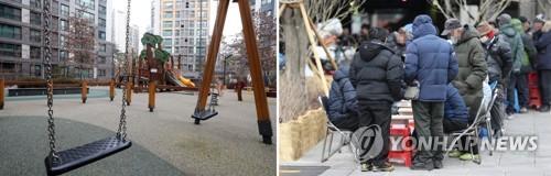 '인구절벽' 텅 빈 놀이터와 노인들로 붐비는 공원