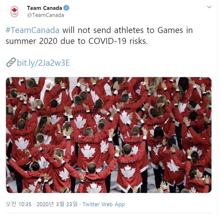 올해 도쿄올림픽 불참을 선언한 캐나다올림픽위원회