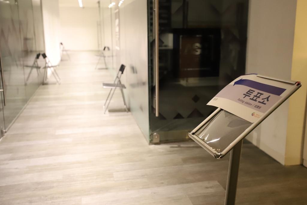 코로나19 우려로 한산한 이스탄불총영사관 투표소