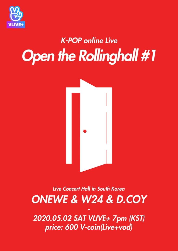 '오픈 더 롤링홀' 포스터