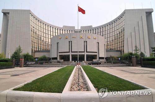 베이징 인민은행 청사