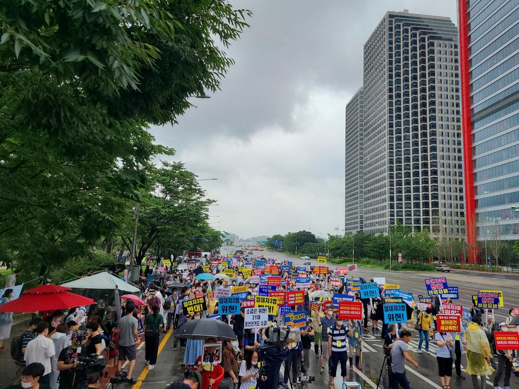 정부 부동산 규제 규탄 집회