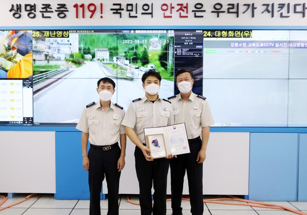 김웅종 소방장, 보건복지부 장관 표창 수상