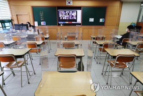 대면·원격수업 병행하는 초등학교