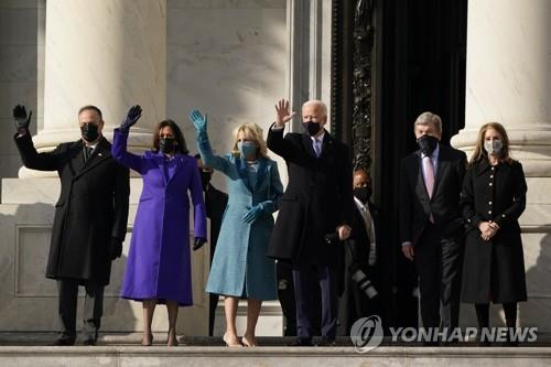 취임식장 도착한 대통령·부통령 부부